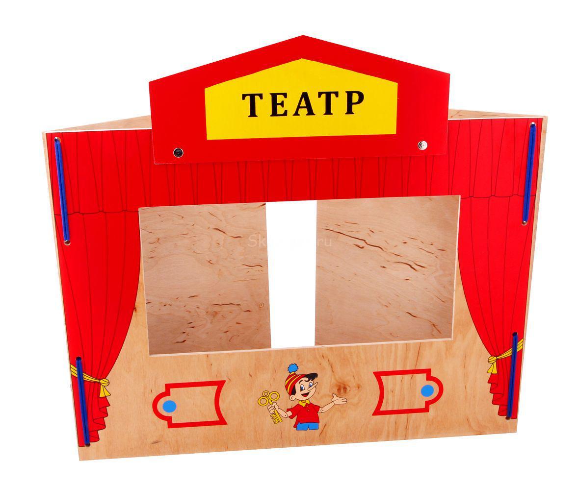 Настольная ширма для кукольного театра в детском саду своими руками