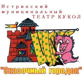 teatr-skaz-gor